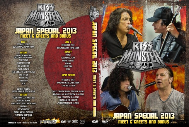 Japan Special 2013